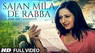 Harjeet Harman : 'Sajan Mila De Rabba' Mp3 Song | Hoor | Hit Punjabi Song