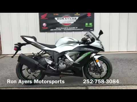 2018 Kawasaki Ninja ZX-6R in Greenville, North Carolina - Video 1