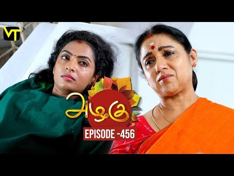 Azhagu - Tamil Serial | அழகு | Episode 456 | Sun TV Serials | 21 May 2019 | Revathy | VisionTime mp3 yukle - MAHNI.BIZ