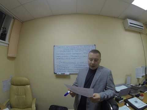 Видео консультация судебные экспертизы их виды и порядок назначения