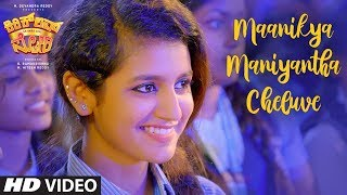 gratis download video - Maanikya Maniyantha Cheluve Video Song | Kirik Love Story Video Songs | Priya Varrier, Roshan Abdul