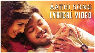 Aathi - Lyrical Video - Kaththi