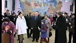 Путин В.В. выборы 2000