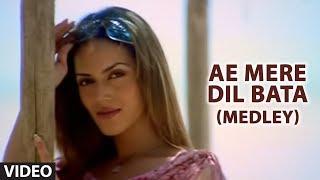 Ae Mere Dil Bata (Medley) - Phir Bewafai - Agam Kumar