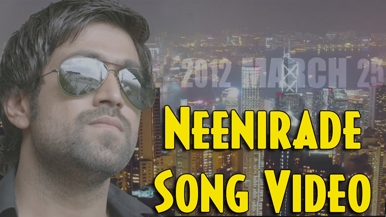 Neenirade lyrics - Googly - spider lyrics