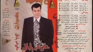 حلمى عبد الباقى.روحى فيكى.كلمات.مصطفى كامل.الحان.رياض الهمشرى.توزيع عمرو عبد العزيز