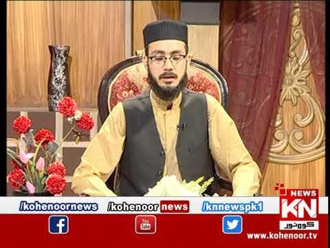 Istakhara 31 March 2019 | Kohenoor News Pakistan