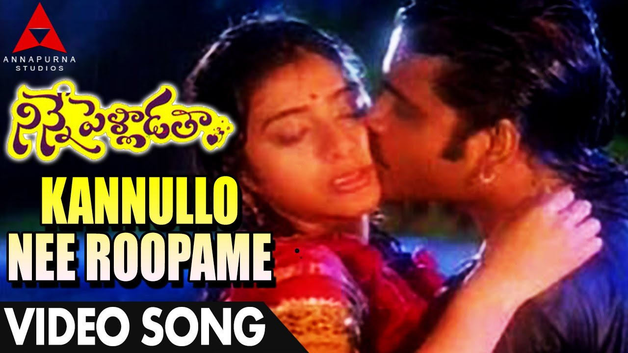 kannullo nee roopame song