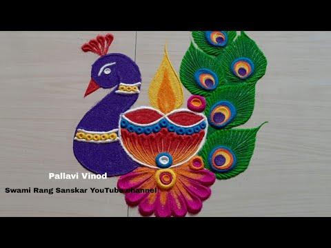 small peacock rangoli design by pallavi vinod