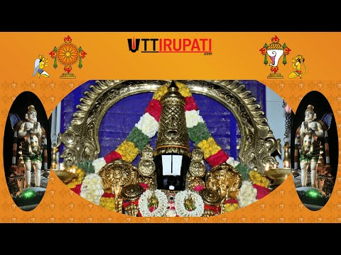 Andal Soodia Malai from Srivilliputhur on 13-10-2018