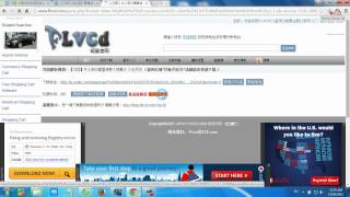 Tiếng Trung - hướng dẫn download video từ youku - How To Download Videos  From Youku