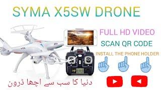 Syma x5sw drone review Syma X5SW FPV Drone 2 2.4Ghz 4CH 6-Axis Gyro Drone Altitude Hold Camera Wi-Fi