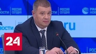 Бывший сотрудник СБУ: Киев планировал большие жертвы в Донбассе - Россия 24