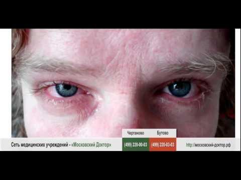เส้นเลือดขอดบำบัดที่ Malakhov