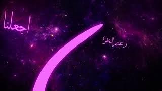 تحميل اغاني Nedaa Shrara - Allahomma La Tahremna Ajra El Syam / نداء شرارة - اللهم لا تحرمنا اجر الصيام MP3