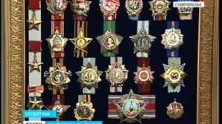 Высшую награду СССР - своими руками