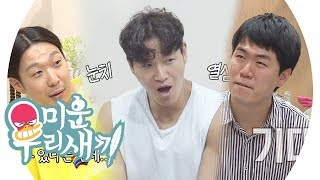 SUB Mom's Diary My Ugly Duckling EP147