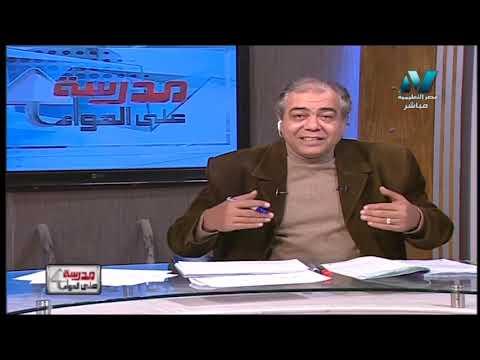 رياضة 3 إعدادي حلقة 9 ( العمليات على الكسور الجبرية : الجمع  ) أ عادل عبد الموجود 30-03-2019