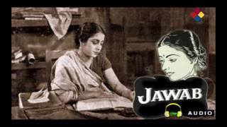 Dulhaniya Chama Cham Chali | Jawab 1942   - YouTube