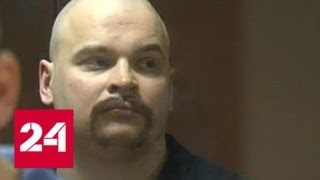Тесаку дали 10 лет за разбой и хулиганство - Россия 24
