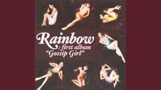 Rainbow - Not Your Girl