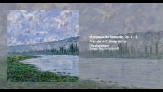 Morceaux de Fantaisie, Op. 3