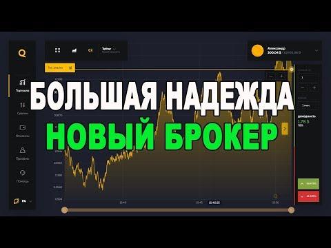 Укр биржа криптовалют