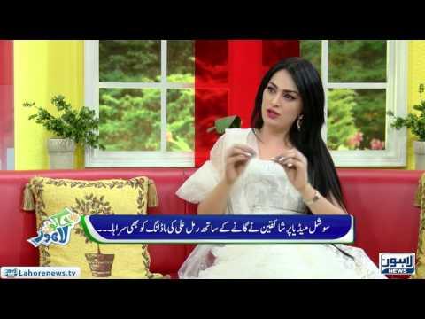 Jaago Lahore Episode 46 - Part 2/3 - 27 Mar 2017