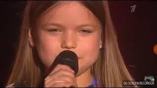 Я в голос дети/Катрина Паула диринга