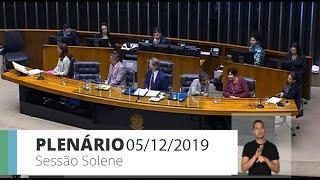 Plenário - Homenagem ao Dia Internacional de Solidariedade ao Povo Palestino -