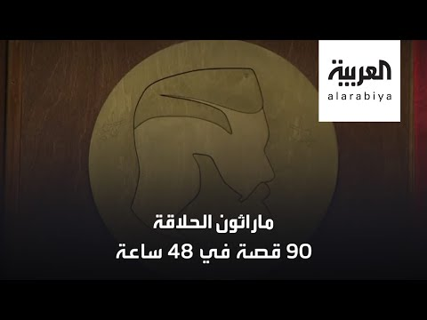 العرب اليوم - شاهد: كيف تحدى حلاّق روسي زبائنه؟