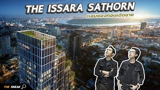 The Sneak EP.52 – The Issara Sathorn