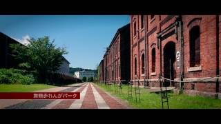 MAIZURU Public Relations Movie -高校生達が作った舞鶴市PR動画-