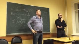 Макулов в РГГУ. Сопротивление быть богатыми