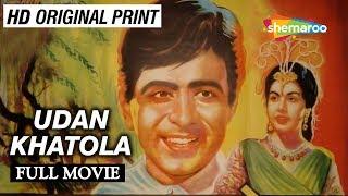 Uran Khatola (1955)   Dilip Kumar   Nimmi   Jeevan   Surya Kumari   Tun Tun   Old Classic Movie