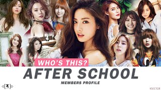[WHO'S THIS] After School Members Profile & Facts
