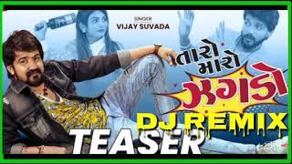 Taro Maro jagado DJ Remix Vijay suvada New_Gujrati Mp3 Song 2021