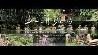 Visual Album 1st song release - Naka wara wara to'o (small island mix)