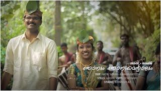 Poomaram Song  - Njanum njanumenteaalum - Cinematic wedding teaser of SARATH & LAKSHMI