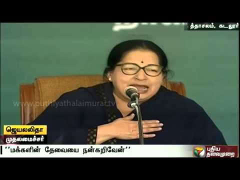 I-know-the-needs-of-Tamil-Nadu-people-Jayalalithaa