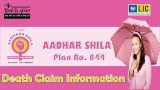 Adhar Shila 844 Death Claim InformationBy Ritesh Lic Advisor