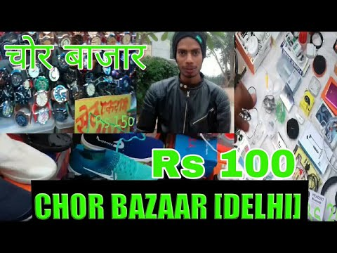 Chor Bazaar in Delhi-Buy Cheap price shoes,watches & Electronics |REAL Chor Bazaar