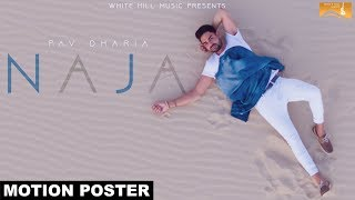 Na Ja  (Motion Poster) | Pav Dharia | White Hill Music | Releasing on 21st Feb