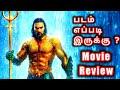 Aquaman Movie Review In Tamil