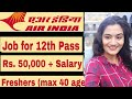 Air India March 2020 Job Vacancy for 12th Pass Fresher Boys & Girls as Flight Dispatchers