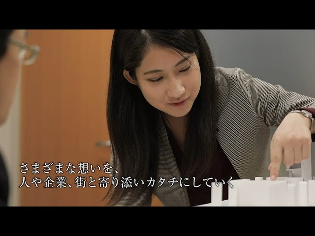 中央日本土地建物 採用コンセプトムービー