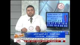 أ.د محمد يسري - علاج آلام الغضروف بدون جراحة - حلقة 4 تحميل MP3