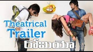 Romeo Theatrical Trailer - Sairam Shankar, Adonika, Power Raviteja