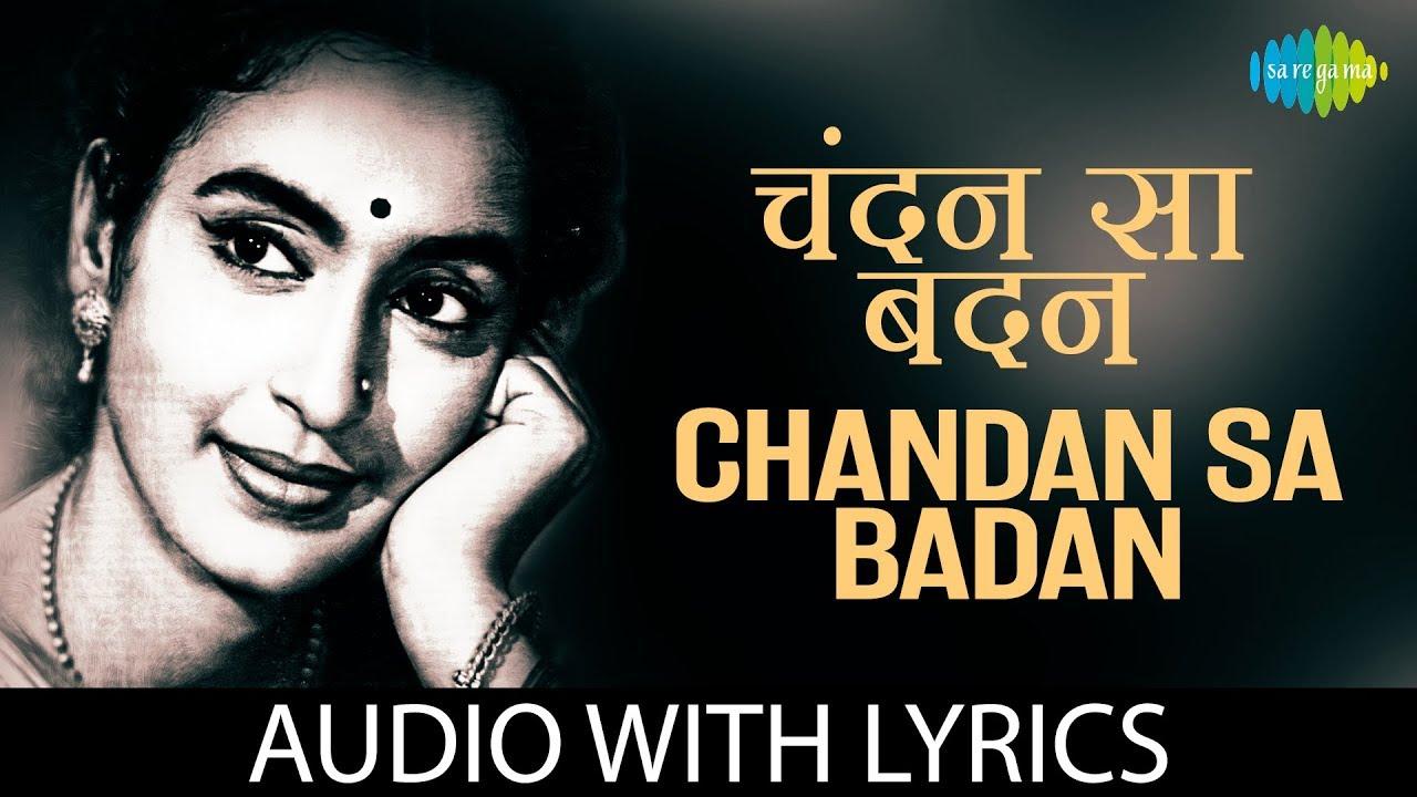 Chandan Sa Badan Chanchal Chitwan| Lata Mangeshkar Lyrics