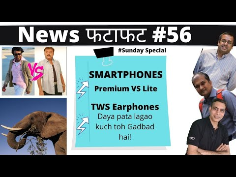 Flagship Smartphones vs Lite versions, Is quality in cheap TWS earphones compromised?